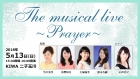 The musical live 〜Prayer〜