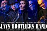 JAYS BROTHERS BAND_1